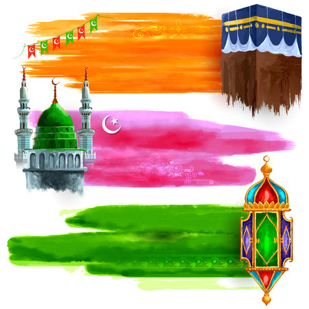 holiday celebrations: illustration of Eid Mubarak (Happy Eid) sale and promotion offer banner Illustration