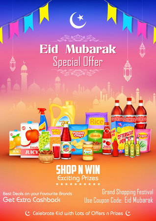 festival: illustration of Eid Mubarak (Happy Eid) sale offer