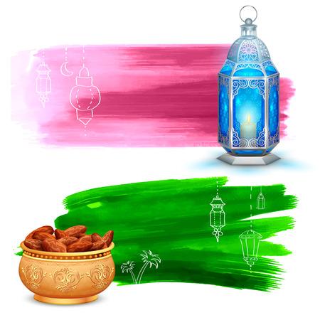 ramzan: ilustraci�n de Eid Mubarak (Happy Eid) la venta y promoci�n de la oferta de la bandera