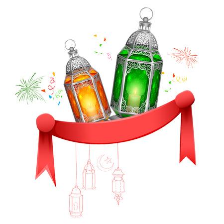 lantern: illustration of Ramadan Kareem greeting with illuminated lamp