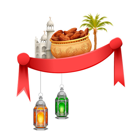 iftar: illustration of Ramadan Kareem greeting with illuminated lamp