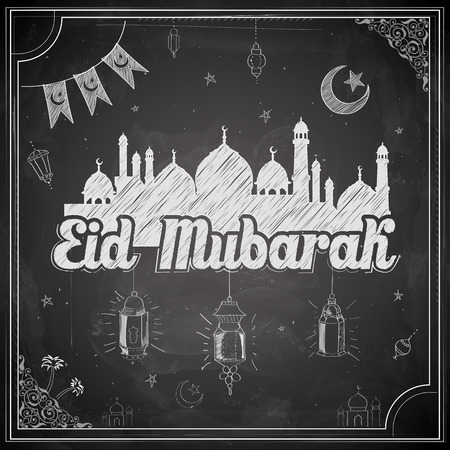 holiday celebrations: illustration of Eid Mubarak (Happy Eid) greeting on chalkboard background