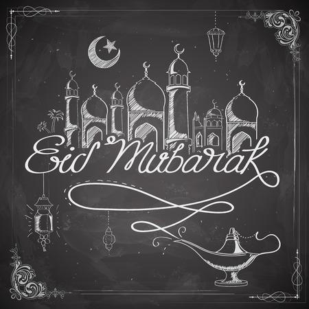 eid: illustration of Eid Mubarak (Happy Eid) greeting on chalkboard background