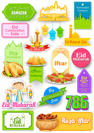 illustration of Eid Mubarak (Happy Eid) sale and promotion offer banner Illustration