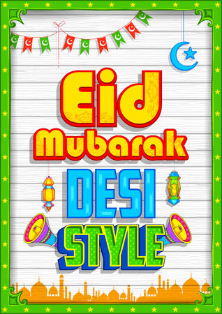 iftar: illustration of Eid Mubarak (Happy Eid) background desi style