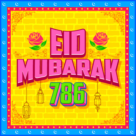 mubarak: illustration of Eid Mubarak (Happy Eid) background with mosque