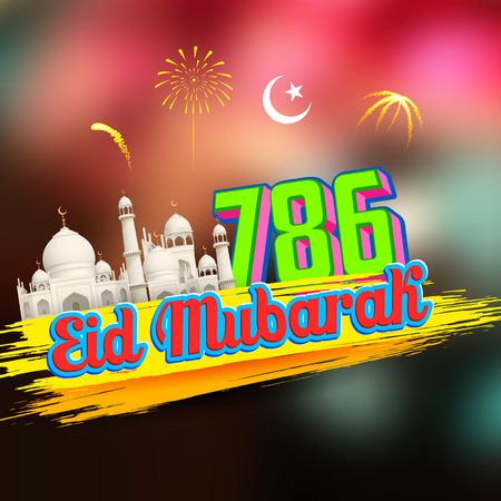 ramzan: illustration of Eid Mubarak (Happy Eid) background with mosque