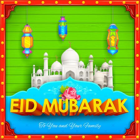 iftar: illustration of Eid Mubarak (Happy Eid) background desi style
