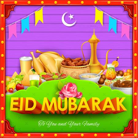 santa cena: ilustración de Eid Mubarak (Happy Eid) Fondo de estilo desi