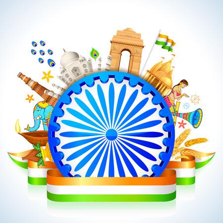 qutub minar: illustration of monument around Ashoka Wheel showing culture of India Illustration