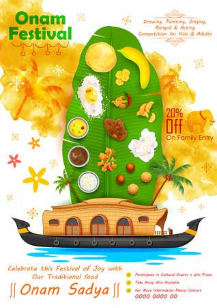 cultura: ilustración de Onam fiesta en hoja de plátano