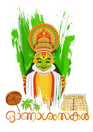 malayalam: illustration of colorful Kathakali dancer face with message Happy Onam