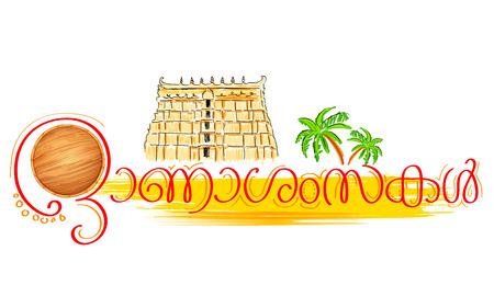 sravanmahotsav: illustration of tradition palm leaf umbrella, Olakkuda with message Happy Onam