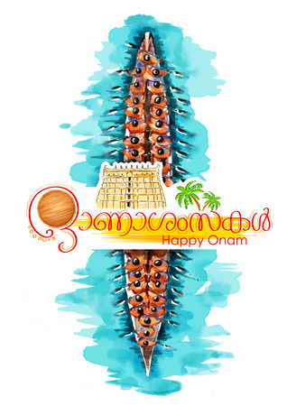 pookolam: illustration of Boat Race of Kerla with message Happy Onam