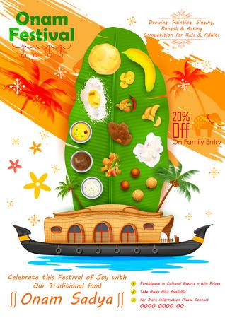 holiday invitation: illustration of Onam feast on banana leaf