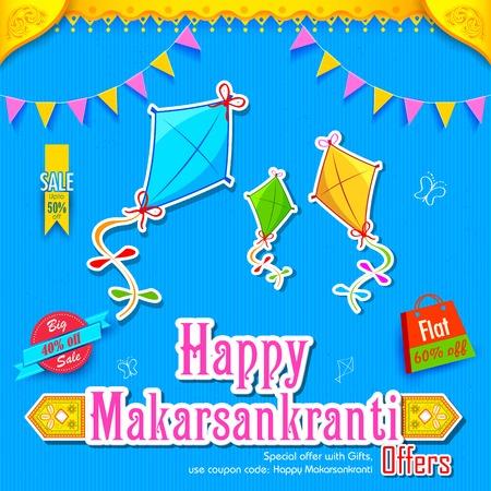 sacra famiglia: illustrazione della carta da parati Makar Sankranti con colorato aquilone Vettoriali