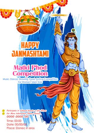 indian culture: illustration of Lord Krishana in Happy Janmashtami matki phod competition