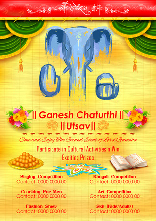 worship: illustration of Ganesh Chaturthi event competition banner Illustration