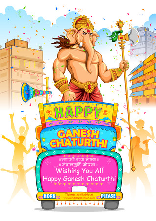 worship: illustration of Ganesh Chaturthi procession with text Ganpati Bappa Morya (Oh Ganpati My Lord)