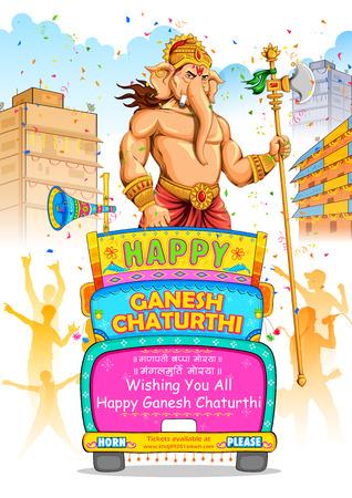 ganesh: ilustraci�n de Ganesh Chaturthi procesi�n con el texto Ganpati Bappa Morya (Oh Ganpati Mi Se�or) Vectores