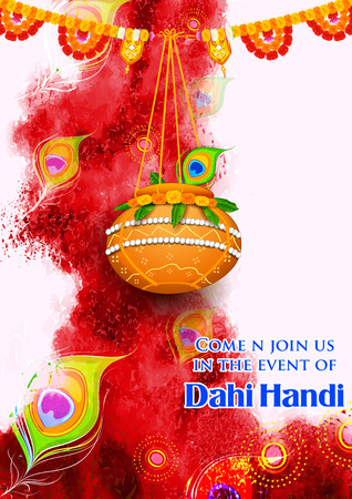 lord krishna: illustration of hanging dahi handi on Janmashtami background