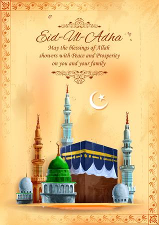 巡礼: illustration of Eid ul Adha, Happy Bakrid background with Kaaba  イラスト・ベクター素材