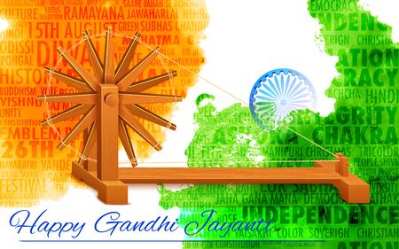 bandera: ilustración de rueda que gira en la India de fondo para Gandhi Jayanti