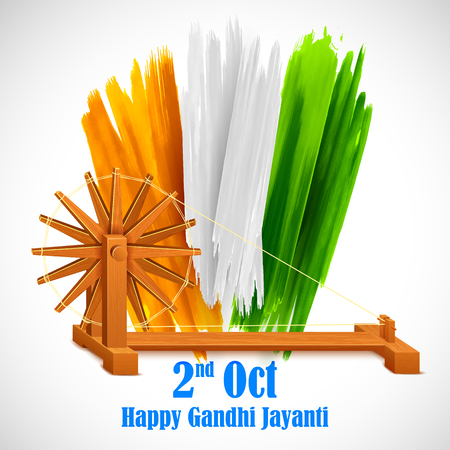 26th: Spinning wheel on India background for Gandhi Jayanti