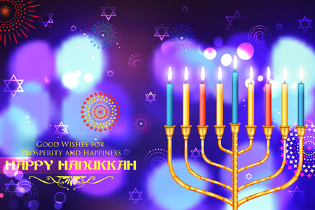 shabat: ilustración de feliz Jánuca, fondo fiesta judía Vectores