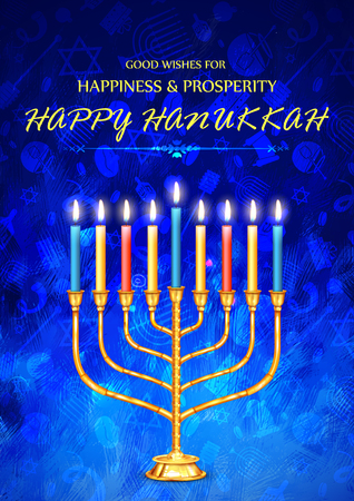 jews: illustration of Happy Hanukkah, Jewish holiday background
