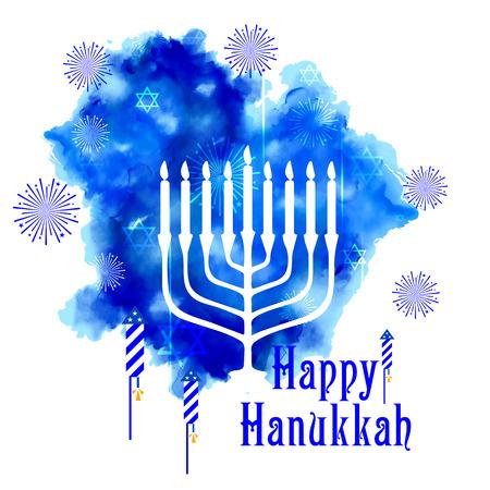 ethnicity happy: illustration of Happy Hanukkah, Jewish holiday background