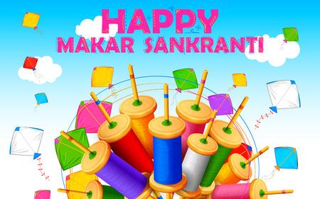 editable: illustration of Makar Sankranti wallpaper with colorful kite string spool