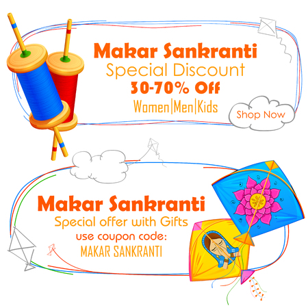 Ilustracja Makar Sankranti tapety kolorowe latawca ciąg szpuli