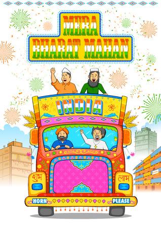 ilustración de personas de diferente religión que muestra la unidad en la diversidad de la India con el mensaje Mera Bharat Mahan lo que significa Mi India es Grande Ilustración de vector
