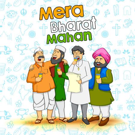 Ilustracja ludzi różnych religii, pokazując jedność w różnorodności Indii z komunikatem Mera Bharat Mahan czyli Moje Indie Wielki Ilustracje wektorowe