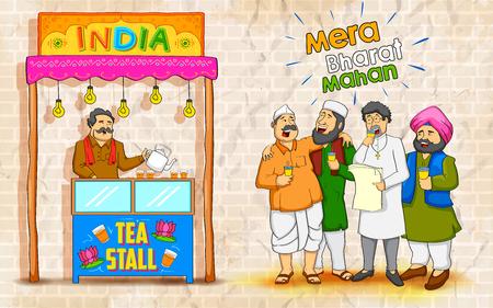 illustration de personnes de religion différente montrant unité dans la diversité de l'Inde avec un message qui signifie Mera Bharat Mahan My India est grand
