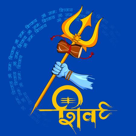 illustratie van Shiv geschreven in het Hindi betekent Lord Shiva, Indische God van de Hindoes met mantra Om Namah Shivaya (Ik buig voor Shiva) Stock Illustratie