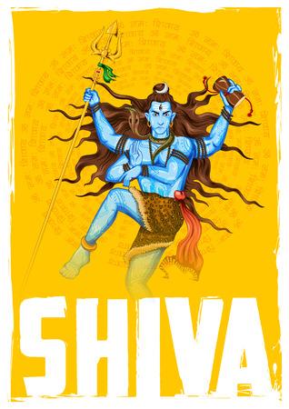 mantra: illustration of Lord Shiva, Indian God of Hindu with mantra Om Namah Shivaya ( I bow to Shiva )