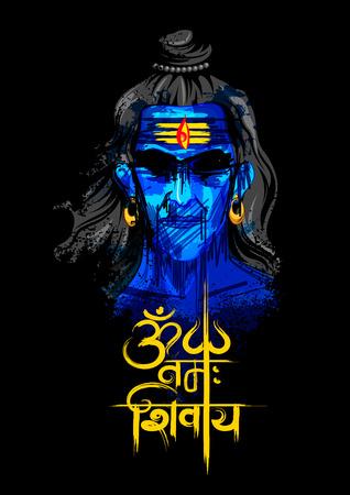 devotion: illustration of Lord Shiva, Indian God of Hindu with message Om Namah Shivaya ( I bow to Shiva )