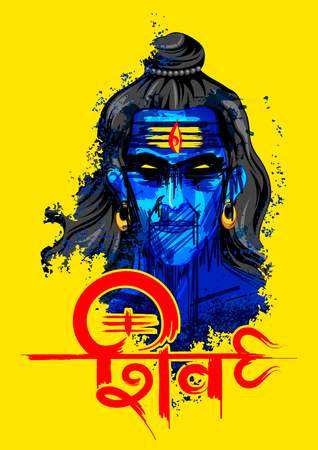 mantra: illustration of Shiv written in hindi meaning Lord Shiva, Indian God of Hindu with mantra Om Namah Shivaya ( I bow to Shiva )