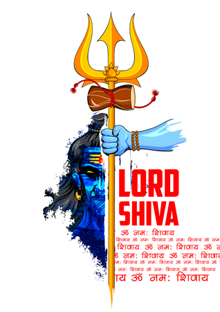 destroyer: illustration of Lord Shiva, Indian God of Hindu with message Om Namah Shivaya ( I bow to Shiva )