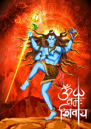 pilgrimage: illustration of Lord Shiva, Indian God of Hindu with message Om Namah Shivaya ( I bow to Shiva )