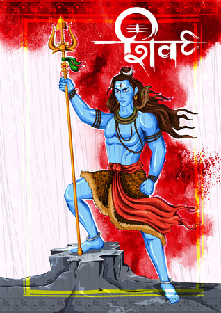 indian god: illustration of Shiv written in hindi meaning Lord Shiva, Indian God of Hindu Illustration