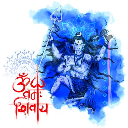 illustratie van Lord Shiva, Indische God van de Hindoes met bericht Om Namah Shivaya (Ik buig voor Shiva) Stock Illustratie