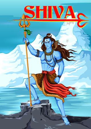 himalayas: illustration of Lord Shiva, Indian God of Hindu Illustration