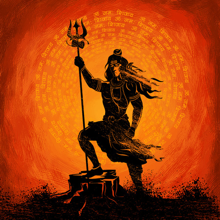 indian: illustration of Lord Shiva, Indian God of Hindu with message Om Namah Shivaya ( I bow to Shiva )