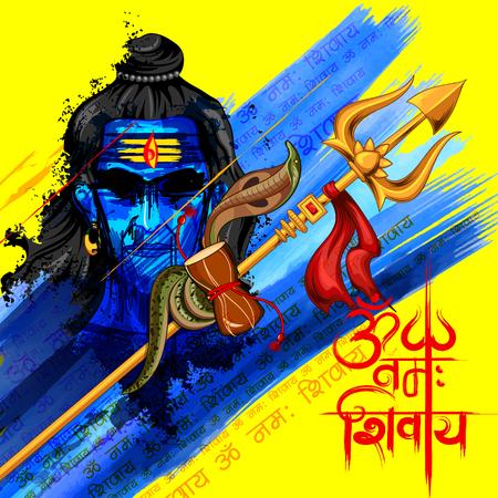 himalayas: illustration of Lord Shiva, Indian God of Hindu with message Om Namah Shivaya ( I bow to Shiva )