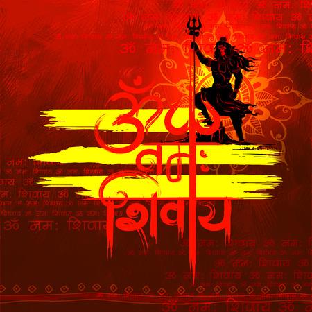 spirituality: illustration of Lord Shiva, Indian God of Hindu with message Om Namah Shivaya ( I bow to Shiva )
