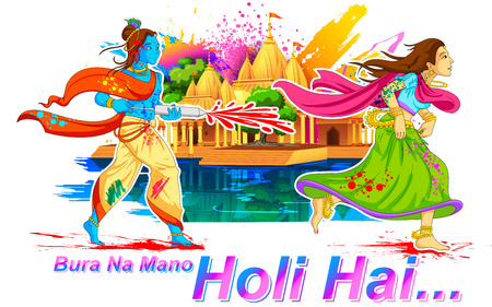 llustration of Radha and Lord Krishna playing Holi in Brij with messgae Bura na Mano Holi Hain meaning Donot get offended as it is Holi