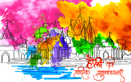 hindi: illustration of abstract colorful background with temple and message in hindi Holi ki Hardik Shubhkamnaye meaning Heartiest Greetings of Holi